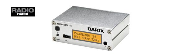 Exstreamer 110
